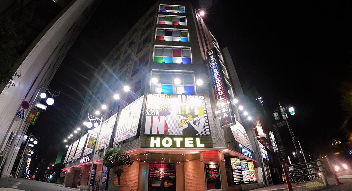 歌舞伎町カラフル
