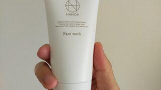 NANOA(ナノア)洗顔フォーム